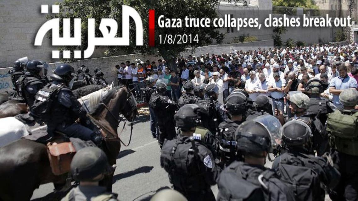 Gaza truce collapses, clashes break out