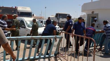 ليبيا تمنع التونسيين من دخول أراضيها