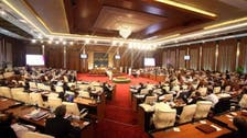 New Libya parliament holds first meeting