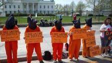 گوانتا ناموبے کے حراستی مرکز سے 10 قیدی اومان منتقل