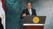 Sisi: Egypt's plan 'real chance' to end Gaza crisis