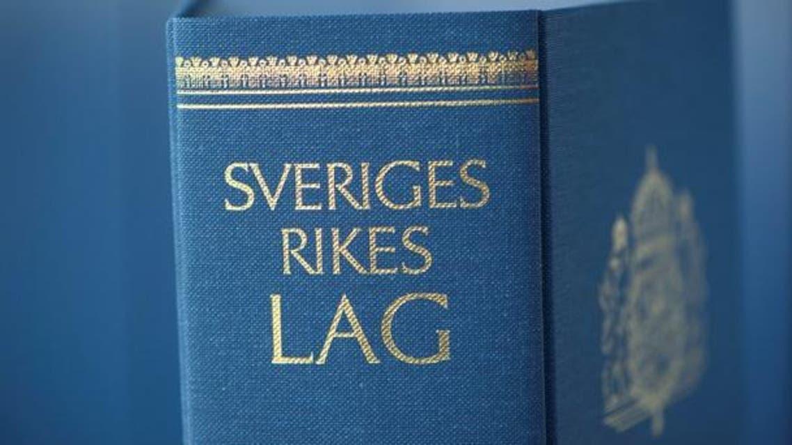 دستور سويد