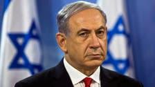 Netanyahu: Hamas will pay price for more attacks
