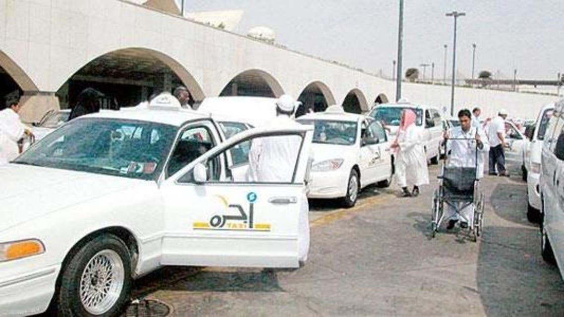 سيارات اجرة