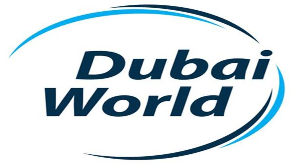 دبي العالمية