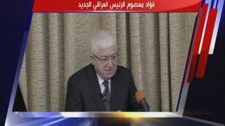 فؤاد معصوم الرئيس العراقي الجديد