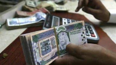 إصدار السعودية يرفع السندات الخليجية لـ41.5 مليار دولار