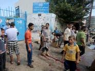 واشنطن: لا شيء يبرر قصف إسرائيل لمدرسة الأونروا بغزة