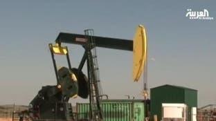 قیمت جهانی نفت خام ۳درصد افزایش یافت