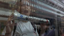 Gaza war seen as boost for Scottish independence
