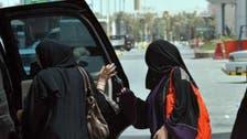 سعودی خواتین کی تجارتی کمپنیوں کی تعداد 54231 ہو گئی