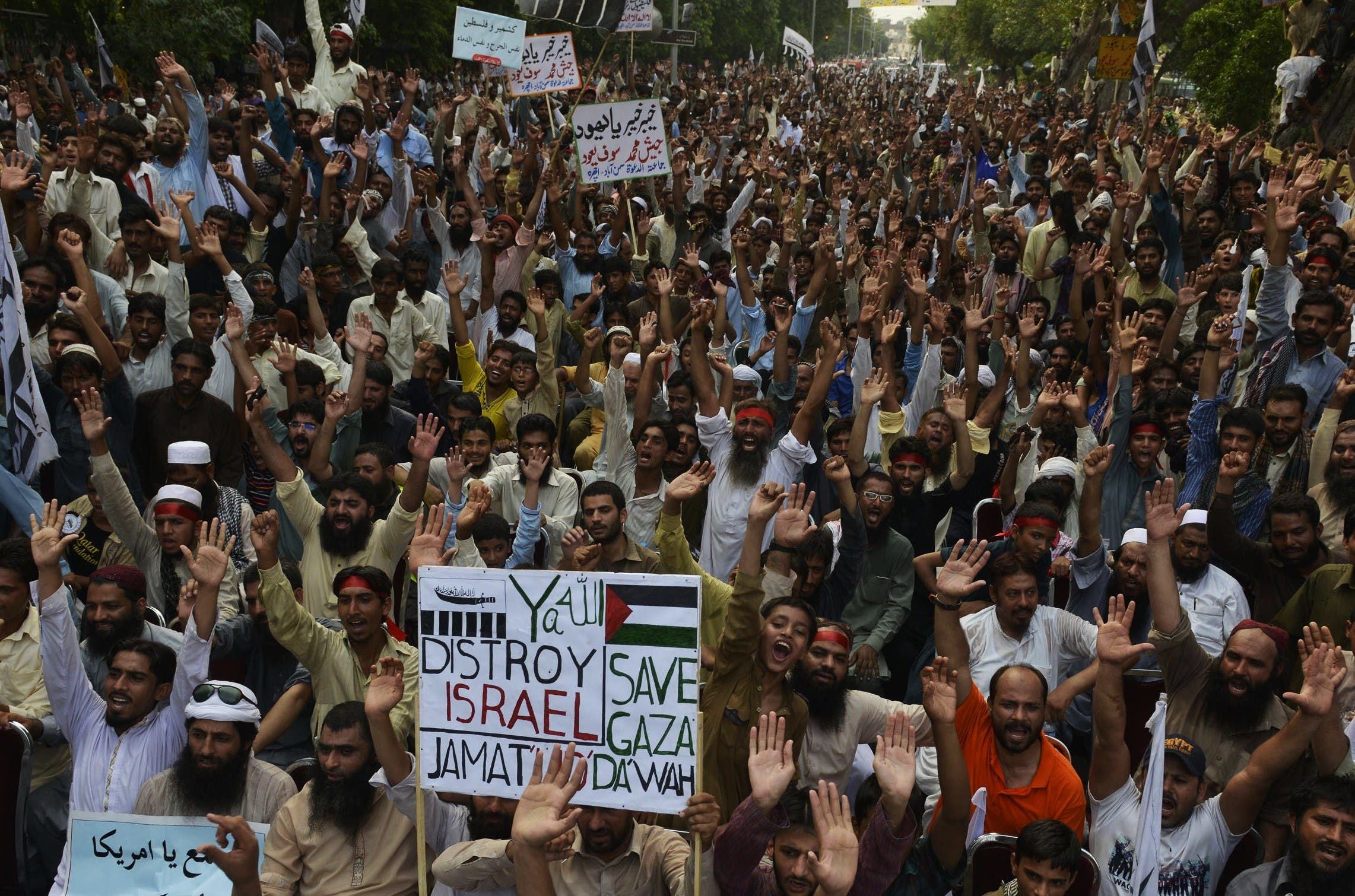 Pakistan protests in support of Gaza