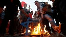 اسرائیلی مذمت کی لہر یہود مخالف لہر نہ بنے: اقوام متحدہ