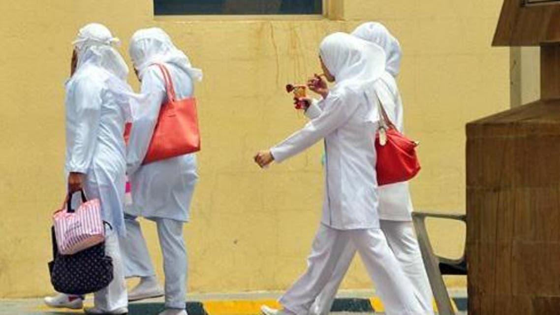 nursers saudi AFP