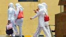 Why are Saudi nurses still tackling stereotypes?