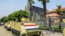 مصری فورسز کی کارروائی،سیناء میں 7 جنگجو ہلاک
