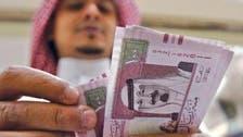 Income gap between Saudis, Gulf citizens widens