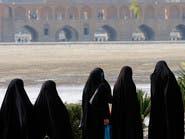 أميركا تنتقد سجل إيران في حقوق النساء بالأمم المتحدة