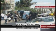 One Israeli killed as excavator rams Jerusalem bus