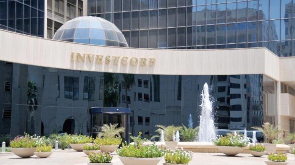 Invescorp