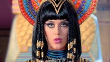 Katy Perry: 'If the Illuminati exist, I want to be invited'
