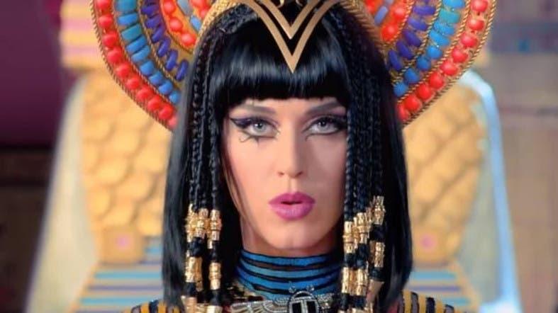 Katy Perry: 'If the Illuminati exist, I want to be invited' - Al