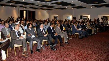 مجلس نواب ليبيا يؤجل إعلان موقفه من الحوار السياسي