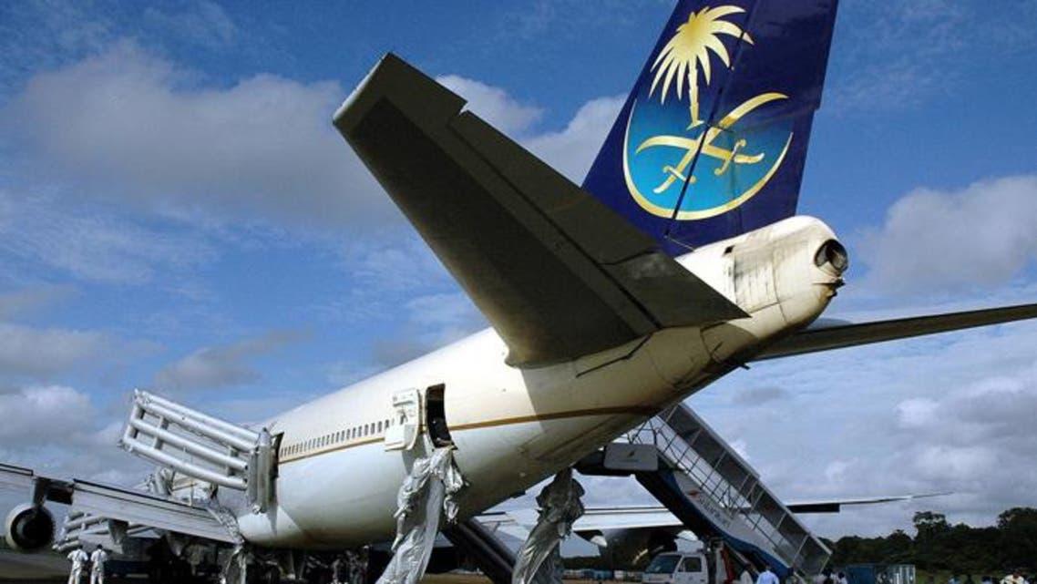 saudi arabia airlines