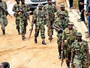نيجيريا تعتقل أول عنصر ملاحق من بوكو حرام