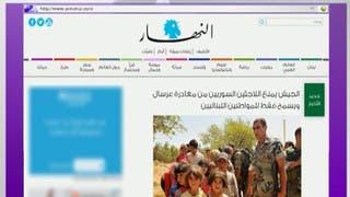 جيش لبنان يمنع لاجئي سوريا من مغادرة عرسال