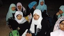 سعودی عرب: حج سے قبل ویت نامی، نیپالی خادماؤں کی بھرتی
