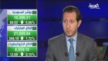 مؤشر السعودية يتخطى مستوى 10500 نقطة خلال الجلسة