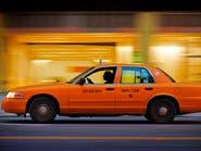 سائق تاكسي يتنكر بزي إمرأة.. متخصص بسرقة المخمورين
