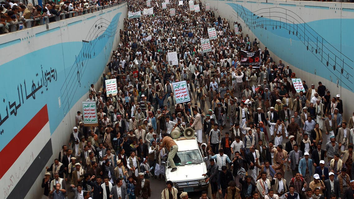 Sanaa protesters take to the streets for Gaza