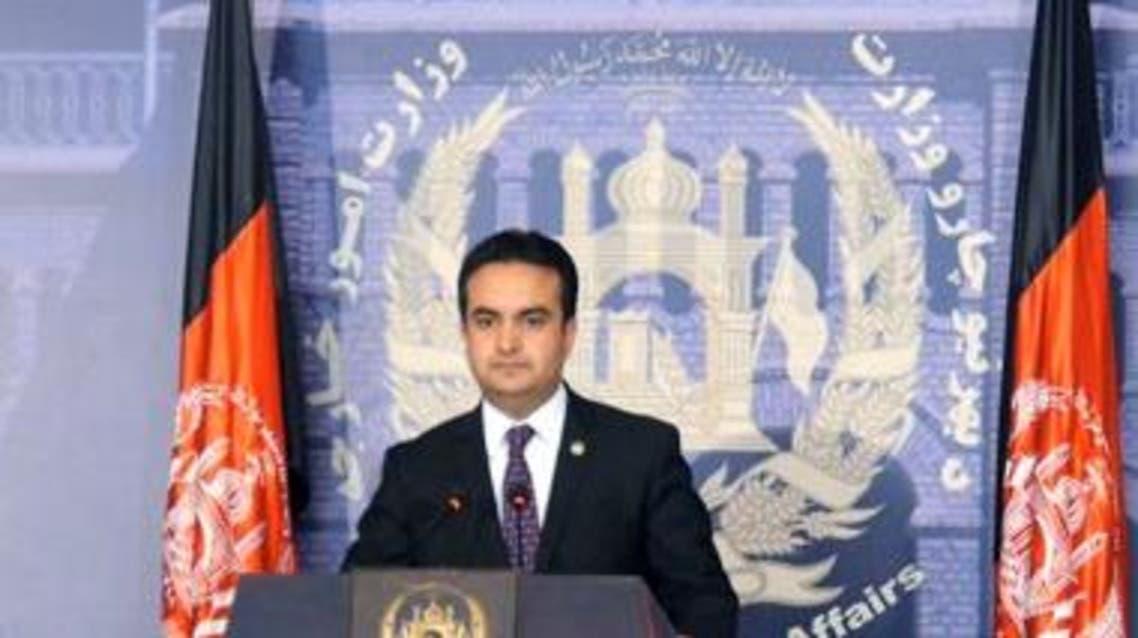 afghan mofa