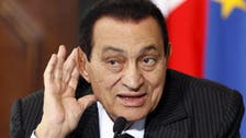 Mubarak's trial and Egypt's 'Jan. 25 conspiracy'