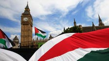 British MPs say Israeli restrictions unjustifiable