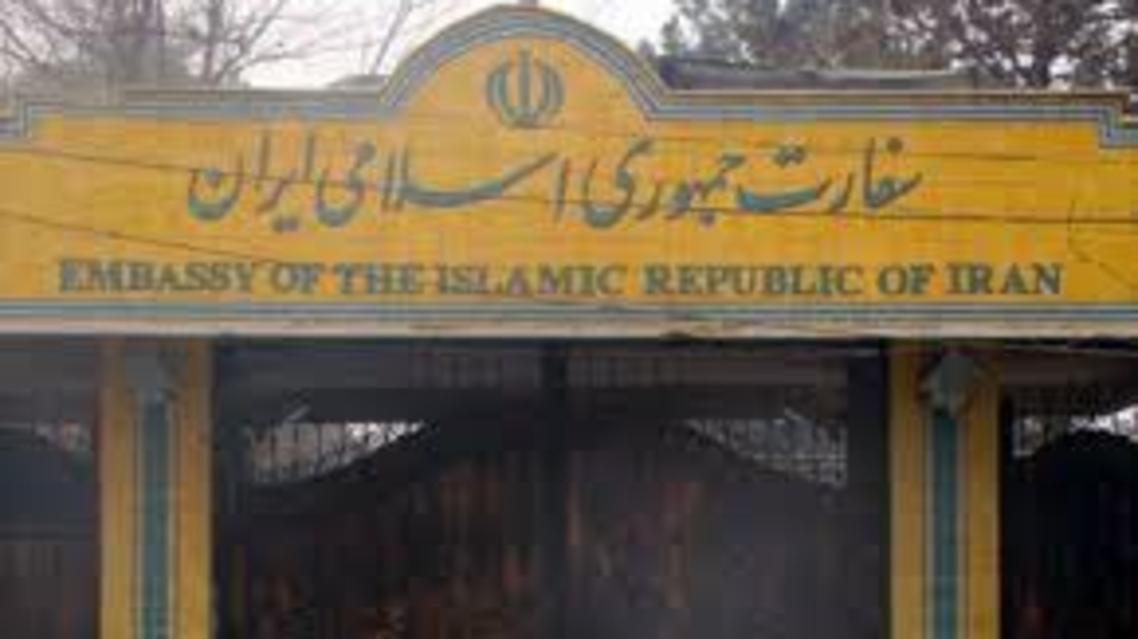 السفارة الايرانية