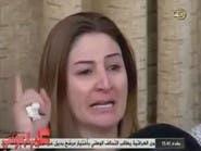 فيديو مؤثر جداً لنائبة عراقية تخاطب مجلس النواب