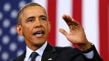 Shadowed by Bush, Obama seeks Africa legacy makeover