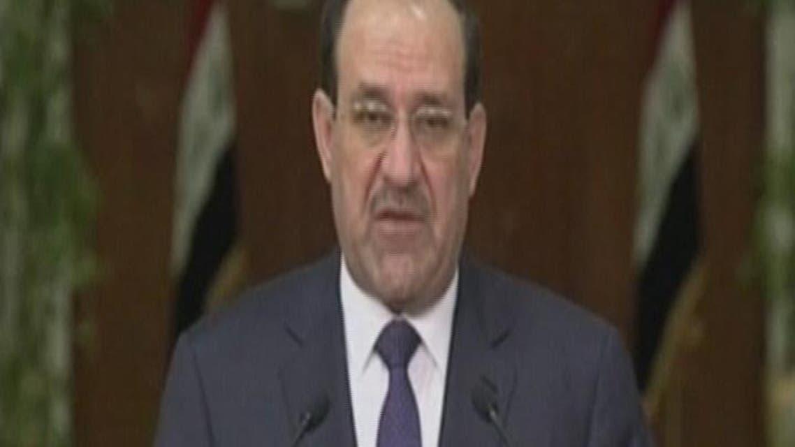 THUMBNAIL_ المالكي يهدد بالجحيم.. بعد تزايد الضغوط لإخراجه
