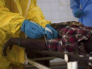 منشآت أميركية: مستعدون لعلاج الإيبولا متى ما طلب منا