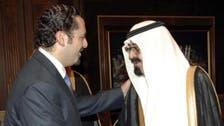 لبنانی فوج کو سعودی عرب سے ایک ارب ڈالر کی امداد
