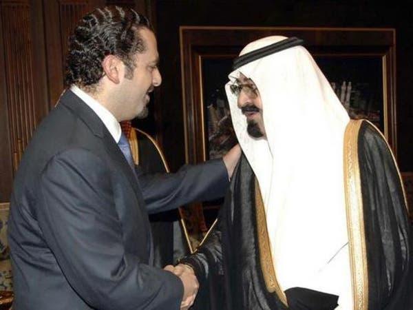 الحريري: الملك كلفني بإيصال المليار دولار للجيش