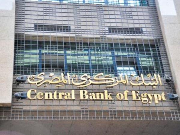 استثمارات البنوك المصرية في أذون الخزانة تتجاوز 18%