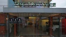 London theater rejects hosting Jewish film festival