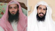 دو کویتیوں سمیت امریکا نے 3 افراد بلیک لسٹ کر دیے
