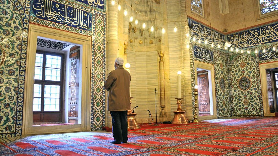 imams shutterstock