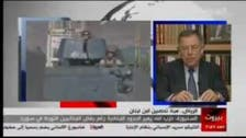 Ex-Lebanese PM:  Hezbollah's actions opened 'gates of hell' in Lebanon