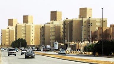 """4 ملايين وحدة سكنية وتجارية جاهزة لـ""""الإيجار"""" بالسعودية"""